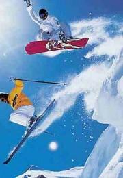 горнолыжный курорт Крыница