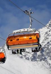 горнолыжный курорт Татранска Ломница