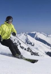 горнолыжный курорт Фуген