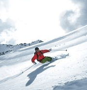 горнолыжный курорт Имст