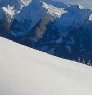 горнолыжный курорт Майрхофен