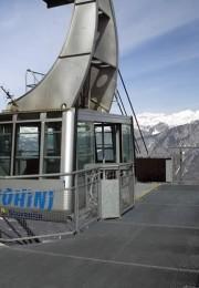 горнолыжный курорт Вогель