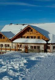 горнолыжный курорт Церкно