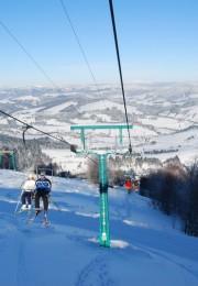 горнолыжный курорт Пилипец