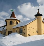 горнолыжный курорт Ашатли