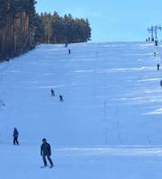 горнолыжный курорт Белокуриха