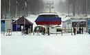 горнолыжный курорт Завьялиха