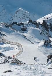 горнолыжный курорт Орель