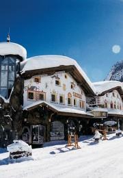 горнолыжный курорт Замнаун