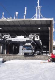 горнолыжный курорт Янске Лазне